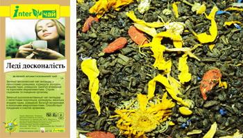 чай леди совершенство польза при похудении